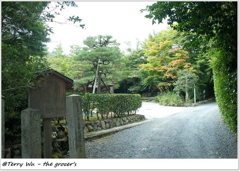 2013-09 嵐山 2-7