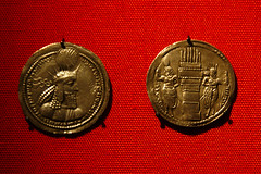 Coins Depicting Mithra