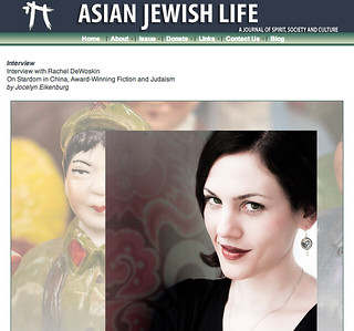 Screenshot of Rachel DeWoskin interview in Asian Jewish Life