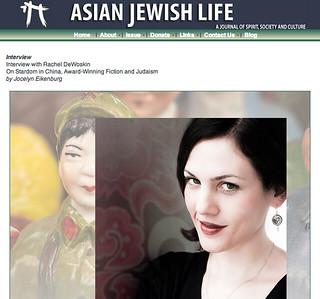 Screenshot of Rachel DeWoskin interview in Asian Jewish Life