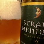 ストラッフェ・ヘンドリック・トリプルStraffe Hendrik Tripel