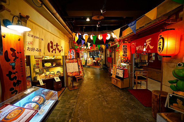 Tempozan (天保山) Marketplace Dinning Street in Osaka Japan