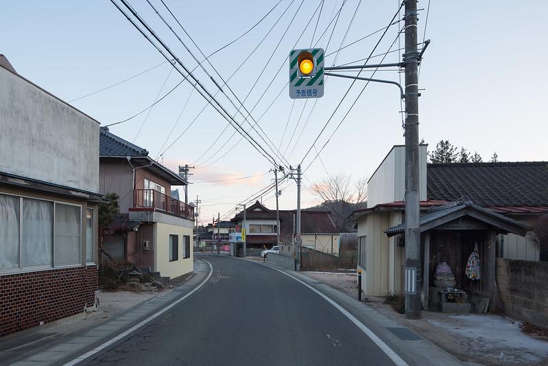 Kawauchi Street