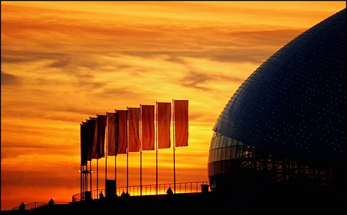 Bolshoy Hockey Palace Dome in Sunset