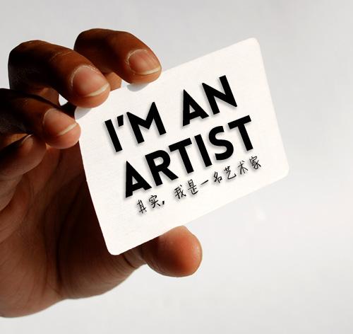 im-an-artist-namecard