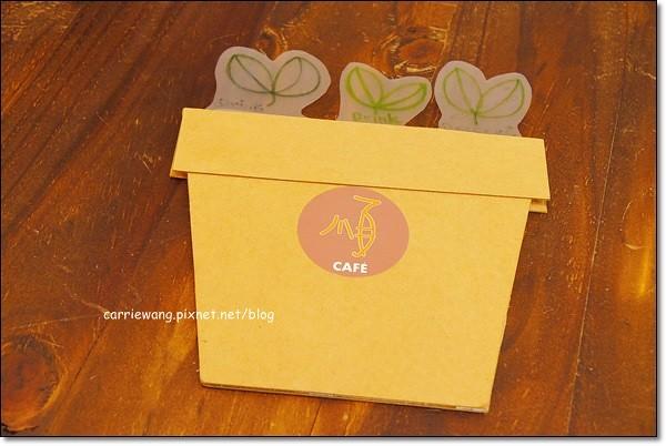 Soon Cafe (23)