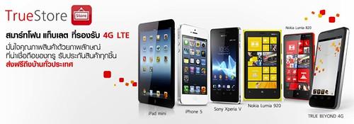 หาซื้ออุปกรณ์ที่รองรับ TrueMove H 4G ได้ที่ TrueStore