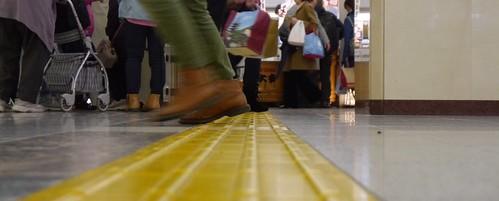 Kyoto feet 3