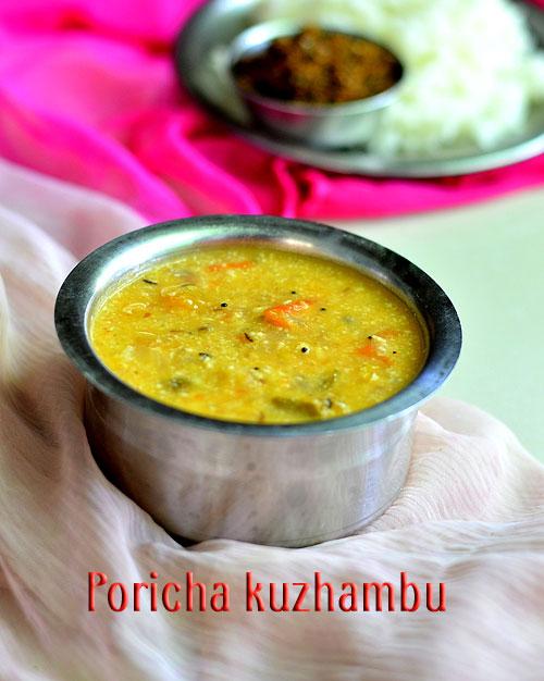 Chitras food book july 2015 sundakkai vathal podithakkali poricha kuzhambu recipe south indian lunch menu for stomach problems forumfinder Choice Image