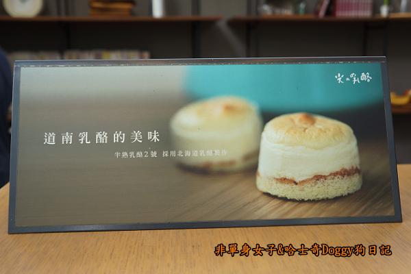 台中草悟道市民廣場勤美誠品綠園道光之乳酪09