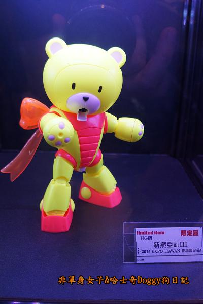 松山文創園區2015鋼彈模型博覽會35週年紀念活動23