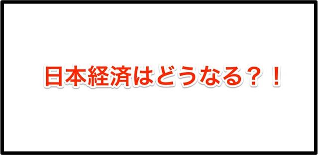 0212_keizai