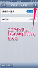 g-call1