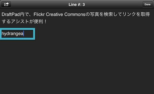 Flicwalker-4