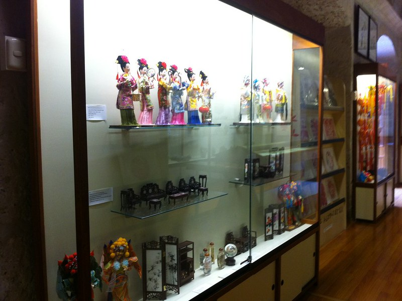 Small museum at Confucius Institute in Arequipa