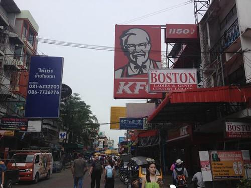 Kaho San Road