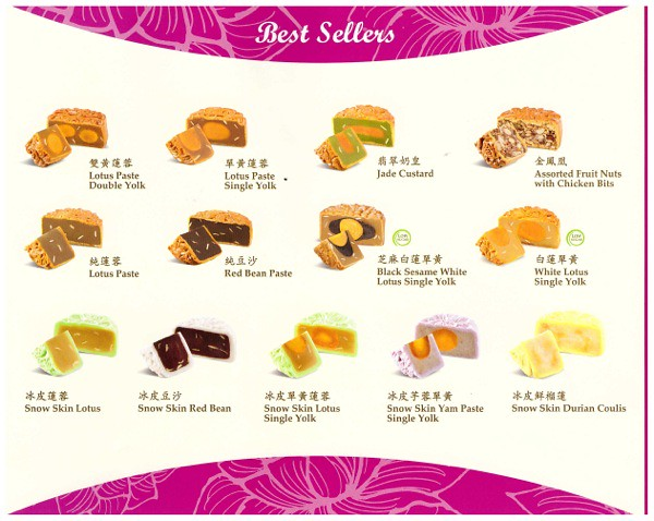 TaiThong moon cakes 2