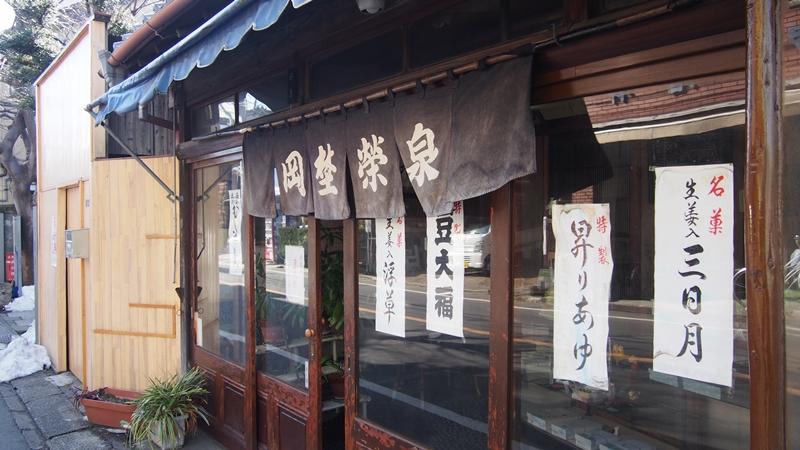 Tokyo Honeymoon 2013_day09_066