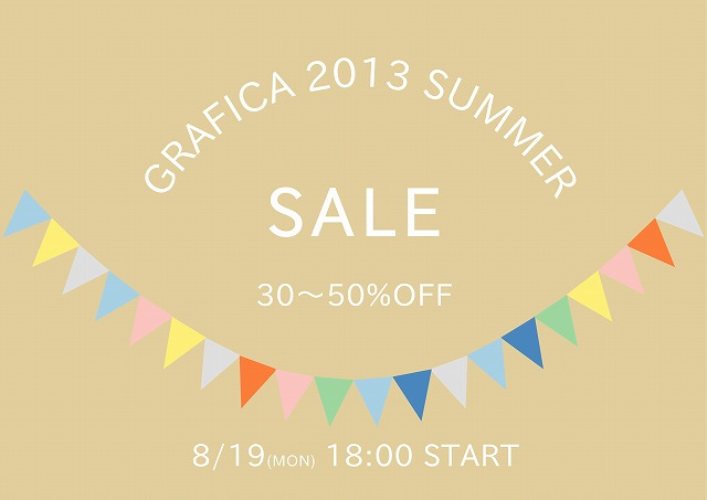 2013SUMMERSALE.ai