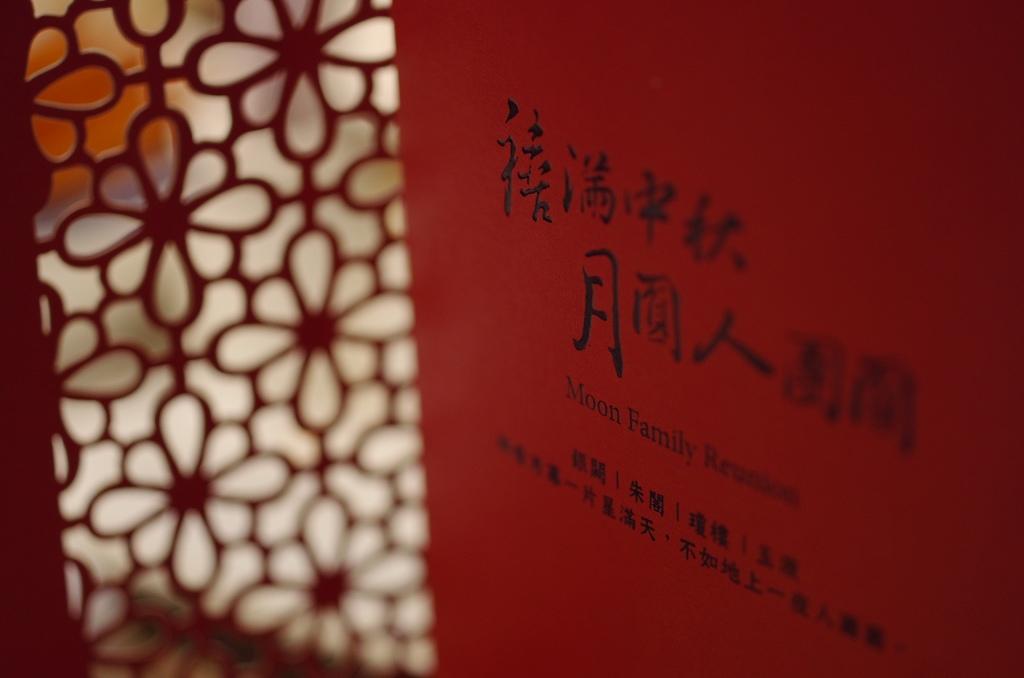 台中日月千禧酒店-波斯頓龍蝦大餐