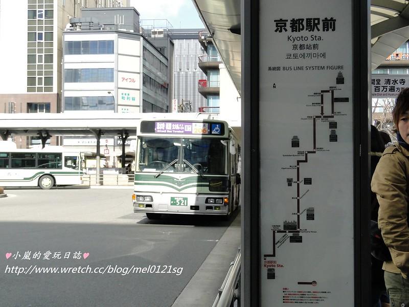DSC09112