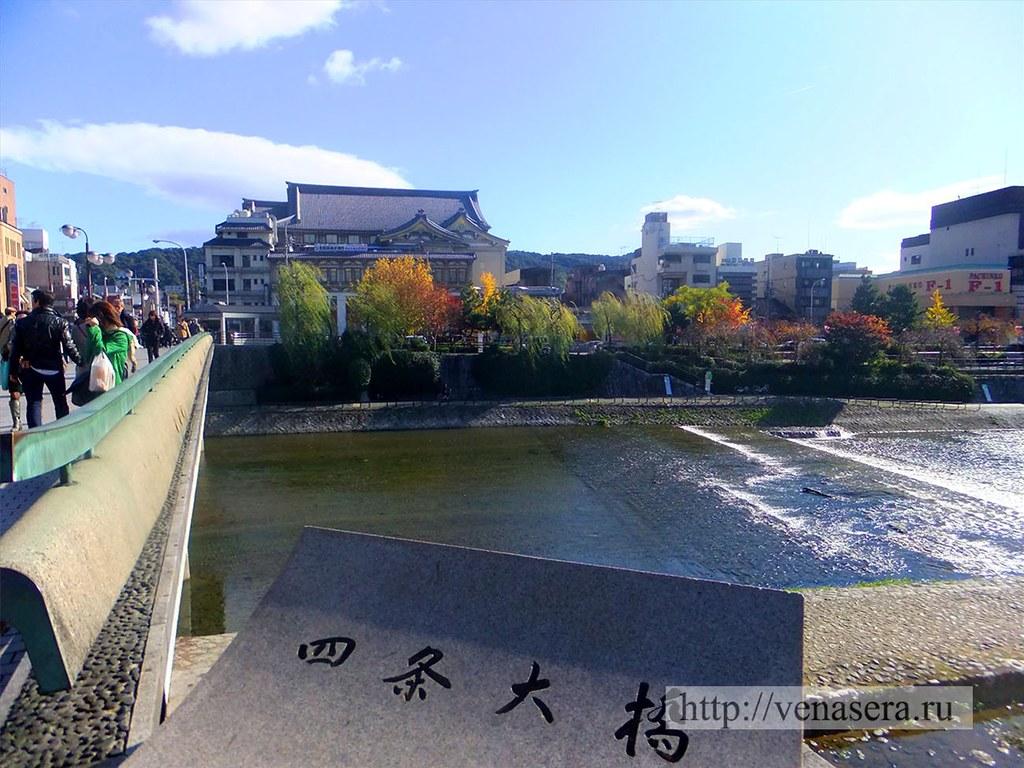 Мост Сидзё 四条大橋