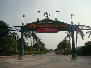 082 Ingang Disneyland Hong Kong