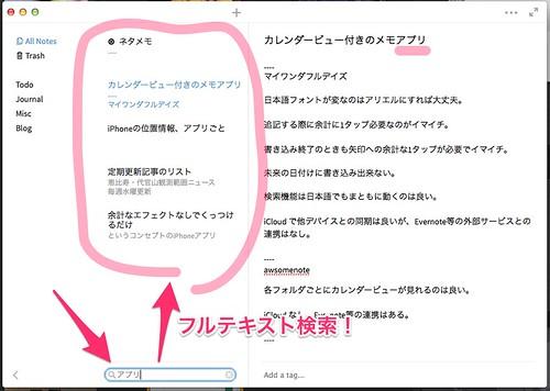 Simplenote App Mac OS X