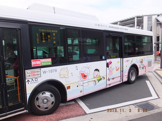 DSCF3937