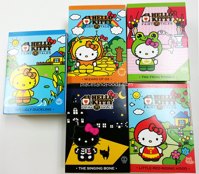 mcd hello kitty set