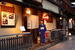 Kyoto November