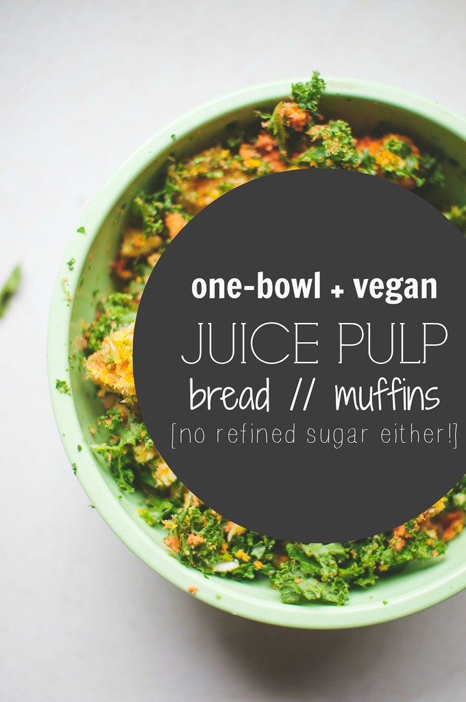 Neverhomemaker One Bowl Juice Pulp Bread Muffins Recipe