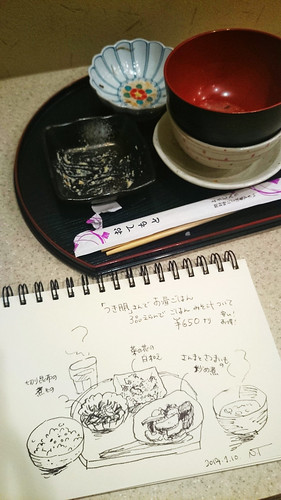 今日のお昼 by Natsumi Tsuchida