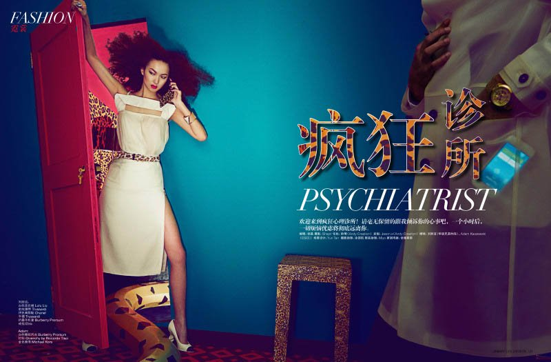 800x525xshxpir-lofficiel-china1.jpg.pagespeed.ic.byJ_JZVqd2