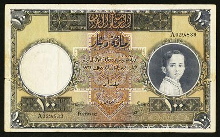 Iraq Government 100 Dinars