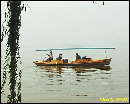 杭州 西湖 (其他景點) - 605 (西湖十景之 柳浪聞鶯 西湖上的小遊船)
