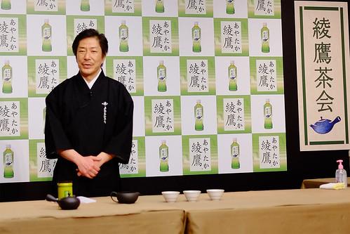 Mr.Kanbayashi