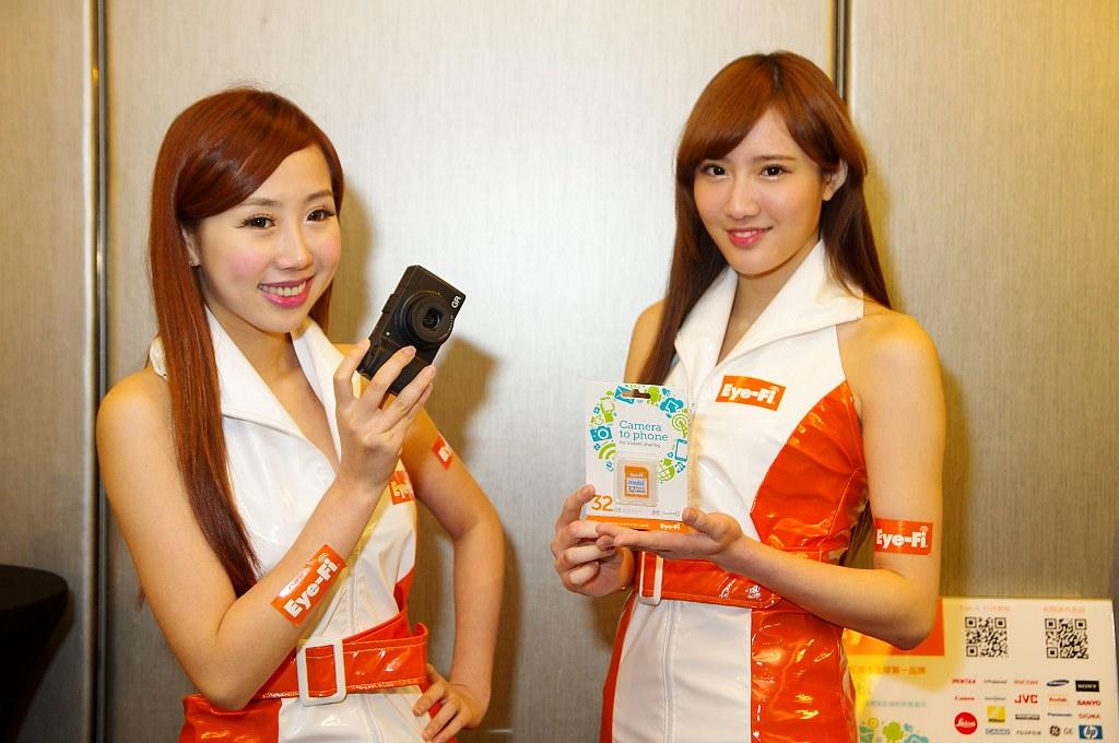 富堃的Eye-Fi Mobi 新品發表會