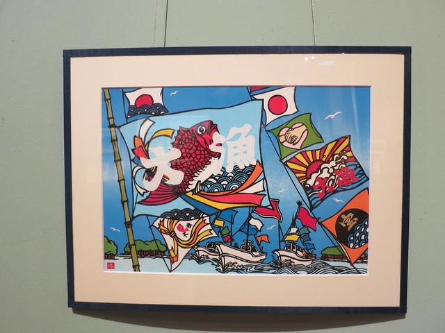 Современное японское искусствоG_3832