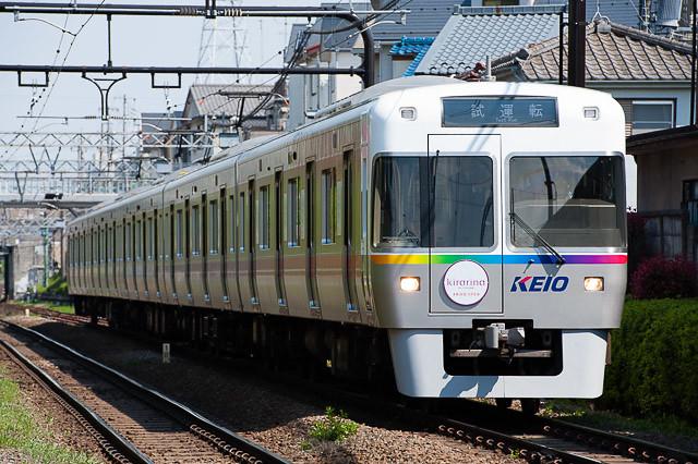 京王電鉄井の頭線1000系 1779F ファッションショー