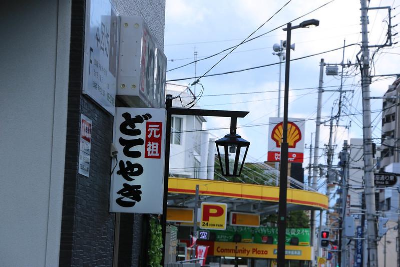 2014-06-29_00704_天狗岳.jpg