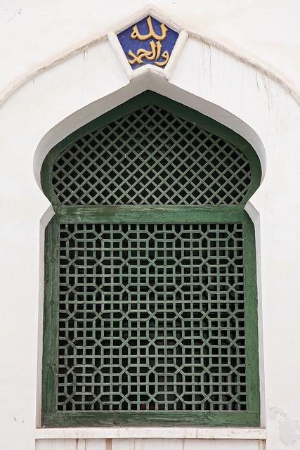 Window of the King Tombs in Hami (Kumul) ハミ王陵の窓