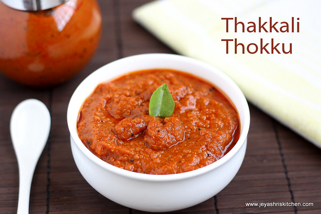 tomato thokku 1