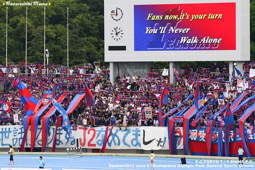 FC東京vs愛媛FC 2011 #15