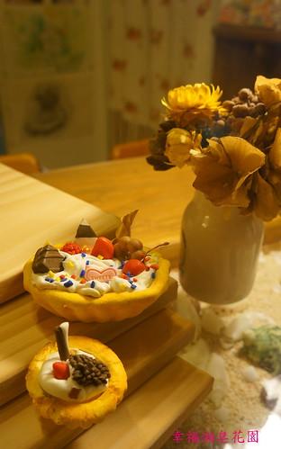 幸福湘皂花園10