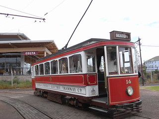 The oldest tram in the fleet