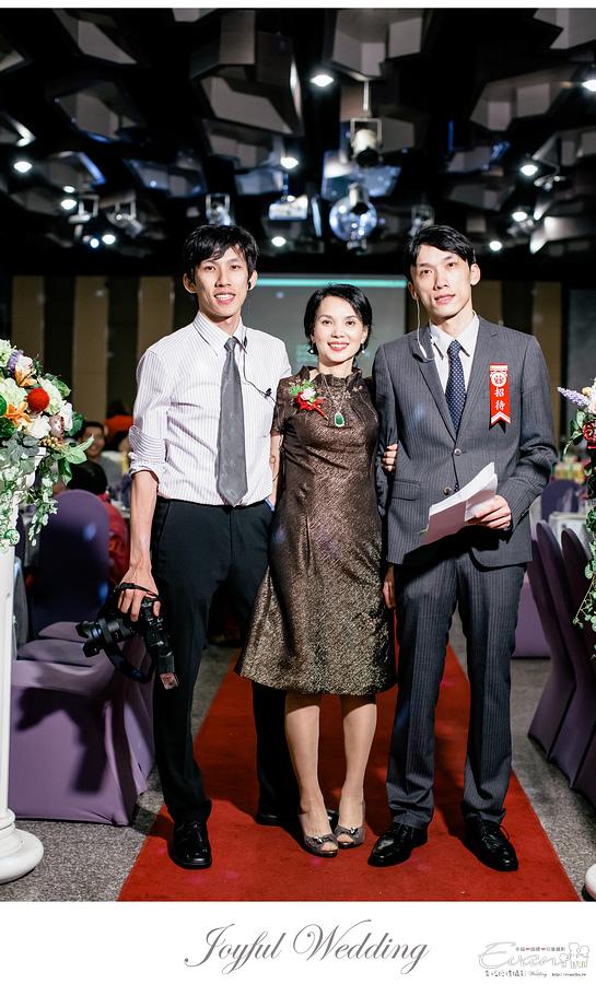 Mason & Vivia 婚禮記錄 _00103