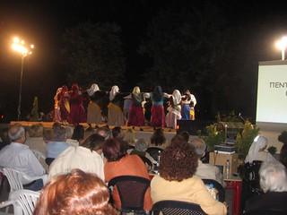 Φεστιβάλ χορού δήμου διονύσου 2013 οναπ