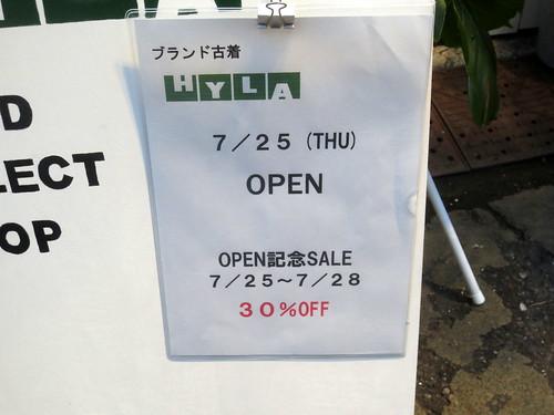 HYLA(江古田)