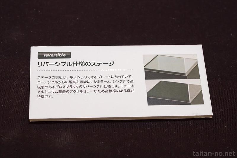 WF2013S-40_ソリッドステージ-DSC_8302